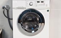 Jak podłączyć pralkę? Prosta, filmowa instrukcja